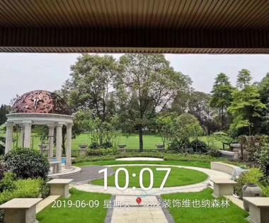 维也纳森林650平米法式奢华别墅装修设计|中国高端别墅设计哪家强|龙发装饰别墅设计