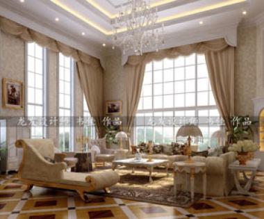 怡景溪园290㎡古典欧式别墅