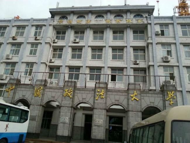 中国政法大学特邀龙发装饰集团董事长王显分享创业管理成功经验