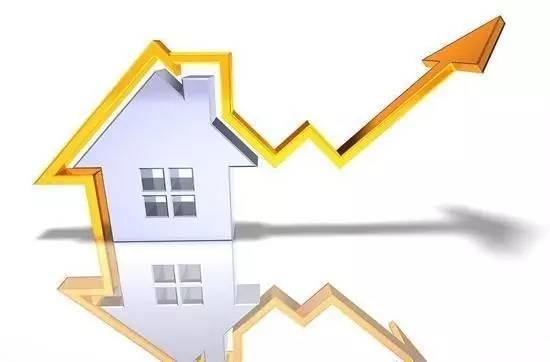 最新房价出炉!楼市现重要信号!你家是涨是跌?